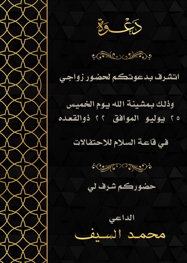 دعوة زواج Flower Background Wallpaper Vector Background Pattern Invitation Background