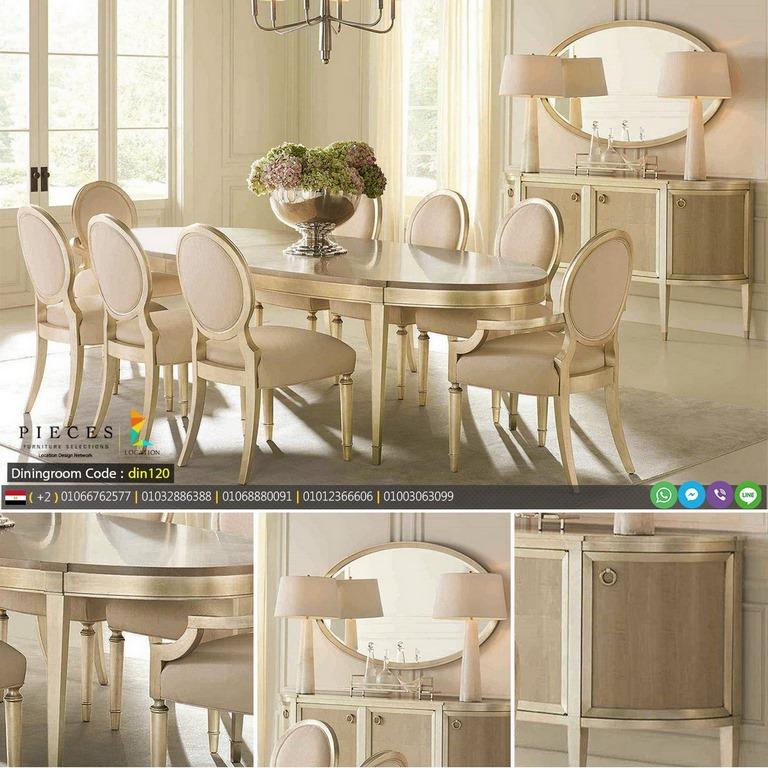 غرف سفره مودرن كامله 2019 2020 لوكشين ديزين نت Home Decor Home Dining Chairs