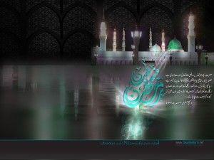 Ramadan Kareem Wallpaper 9 Ramadan Kareem Ramadan Kareem