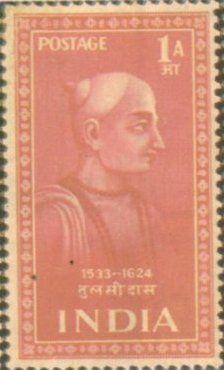 Postage Stamp | Anna Sign | Postage stamps, Postage stamp