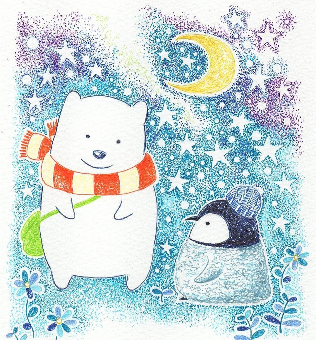 ねぇ、僕と友達になってくれない?」 it is drawn in color ballpoint