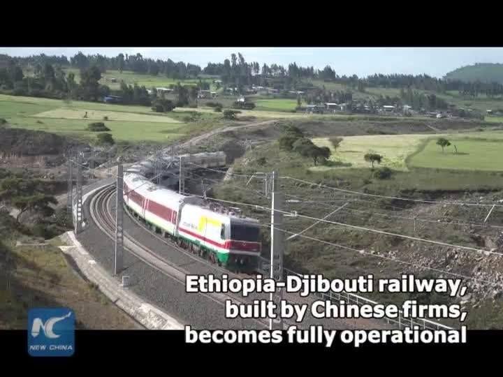 Ethiopia Djibouti Railway
