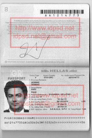 Template greece passport psd idpsd passport psd template greece passport psd idpsd ccuart Choice Image