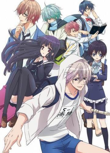 Watashi Ga Motete Dousunda 01 Vostfr hatsukoi monster 01 vostfr | animes-mangas-ddl | animes ddl