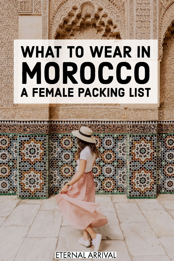 Wondering what to wear in Morocco for women? Check this Morocco packing list for what to pack for Morocco for women! Modesty is key, but you can still dress cute! Here are some Morocco outfits you can wear from Marrakech to Fes to Chefchaouen to the Sahara in beyond! I focus on what to wear in summer in Morocco in this post but give clothing tips that are applicable for all seasons, including winter! Also some tips on shopping in Morocco, suggested dresses and shoes for Morocco.