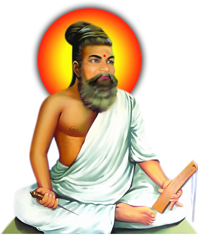 Thiruvalluvar logo