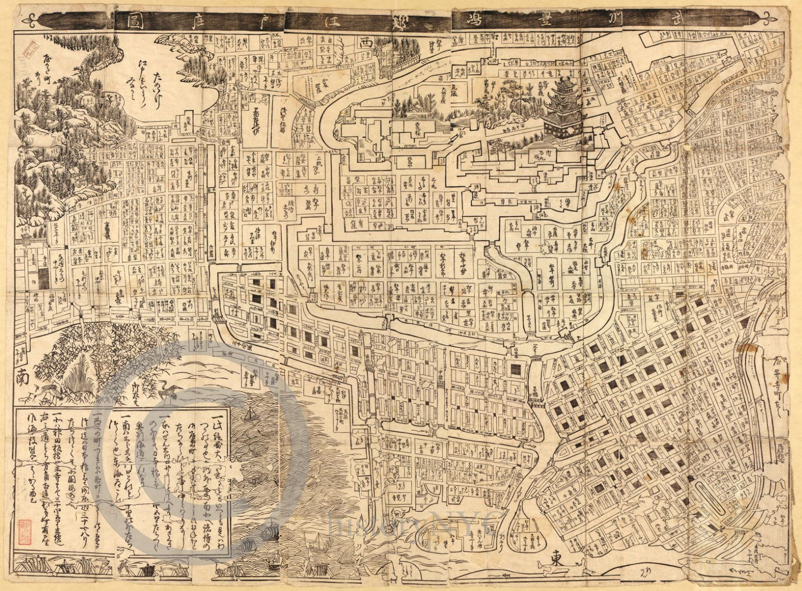 Ebay Historic Japan Map 2495 httpwwwebaycomitm1682Old