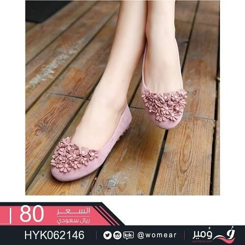 84e46f6173967 تألقي بأشيك  موديلات  جديدة و  انيقة للاحذية  حذاء  شوز  نسائي  احذية  فاشن   جزمة  جزمات
