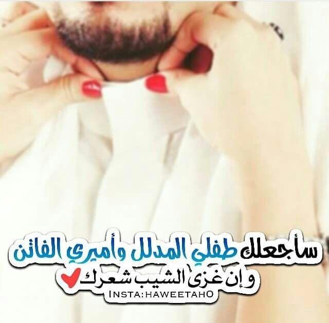 Pin By Abrar Jawad On تصميمات Roman Love Personality Types Arabic Quotes