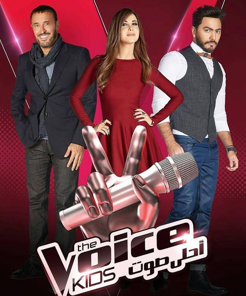 مشاهدة برنامج ذا فويس كيدز The Voice Kids الحلقة 1 Kids Tv Kids The Voice