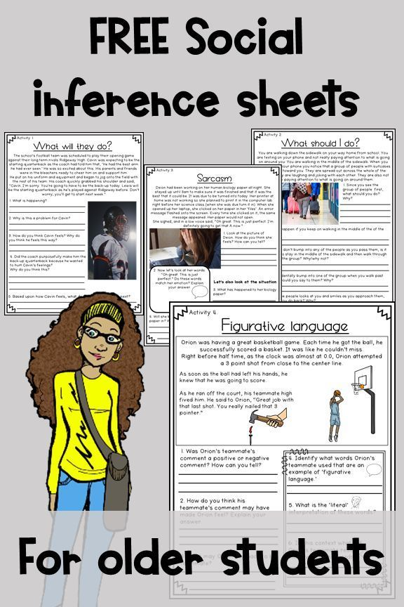 Free Social Inference Worksheets For Older Students And Teens Social Emotional Learning Social Skills Autism Social Skills High School Social inferences worksheets