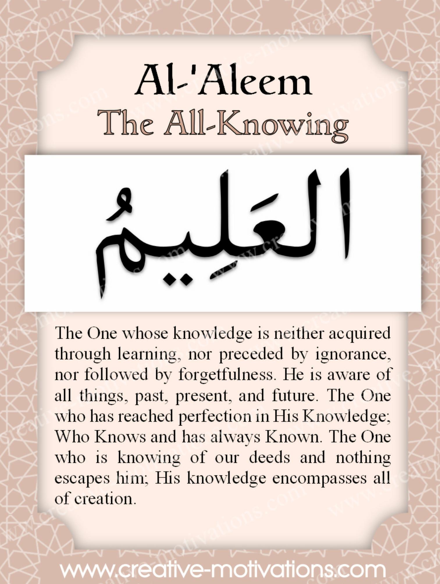 Day 32 Al Aleem