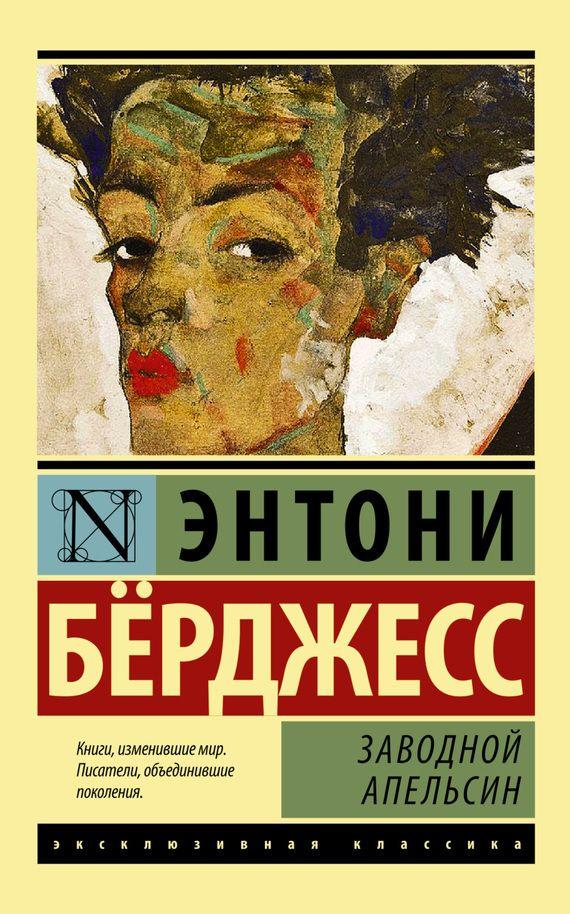 Україна в огні скачать книгу fb2
