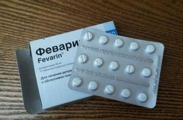 Феварин – инструкция по применению, аналоги, дозы, показания.