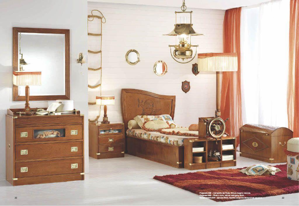 Chambre classique pour enfant (SOLUTION 839 Schlafzimmer