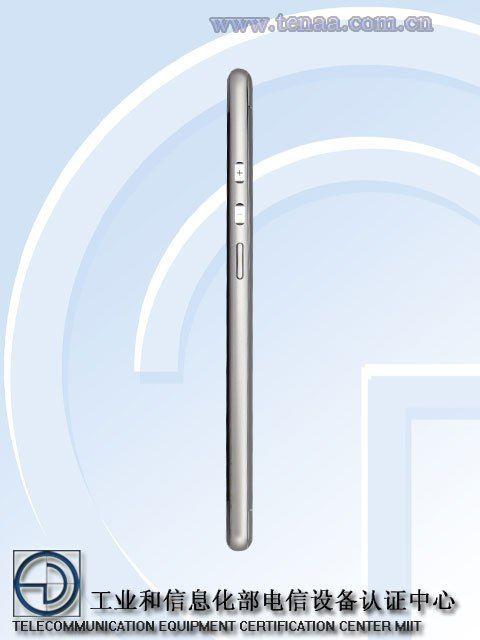 Novedad: El Nubia X8 Mini también obtiene su certificación de red