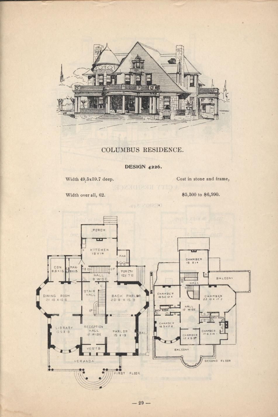 Artistic city houses no 43 floor plans pinterest city house side porch malvernweather Image collections