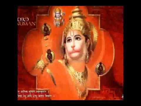 Ramayan Manka 108 Full W Subtitles Voice Sarita Joshi Ji Hanuman Wallpaper Hanuman Chalisa Lord Hanuman