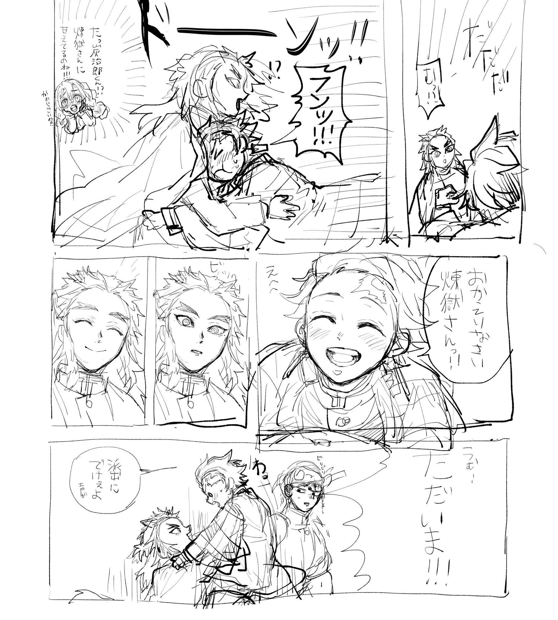 ゲイ 漫画 旅行