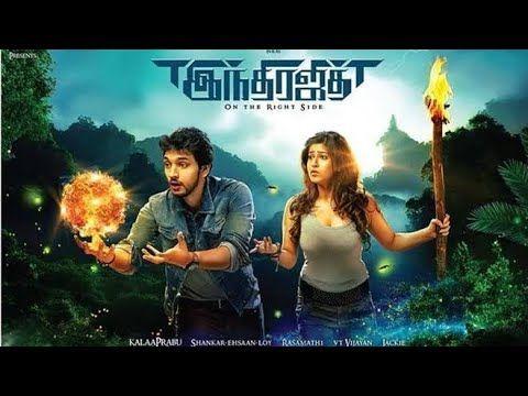 Indrajith Full Movie Tamil Movie Treasure Hunting Thriller Tamil Movie