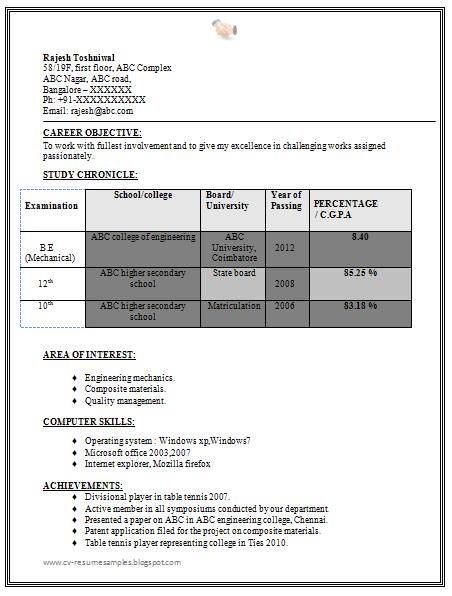 B Tech Mechanical Resume For Sarkari Naukri Jobs  Career