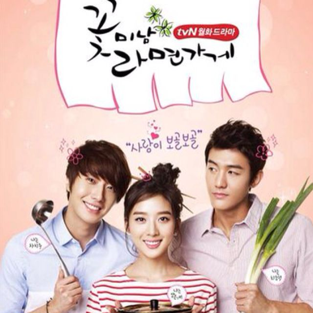 K Flower Boy Ramen Shop Two Guys Compete For One Girl One Out Of Obligation But The Other U Just Gotta See O