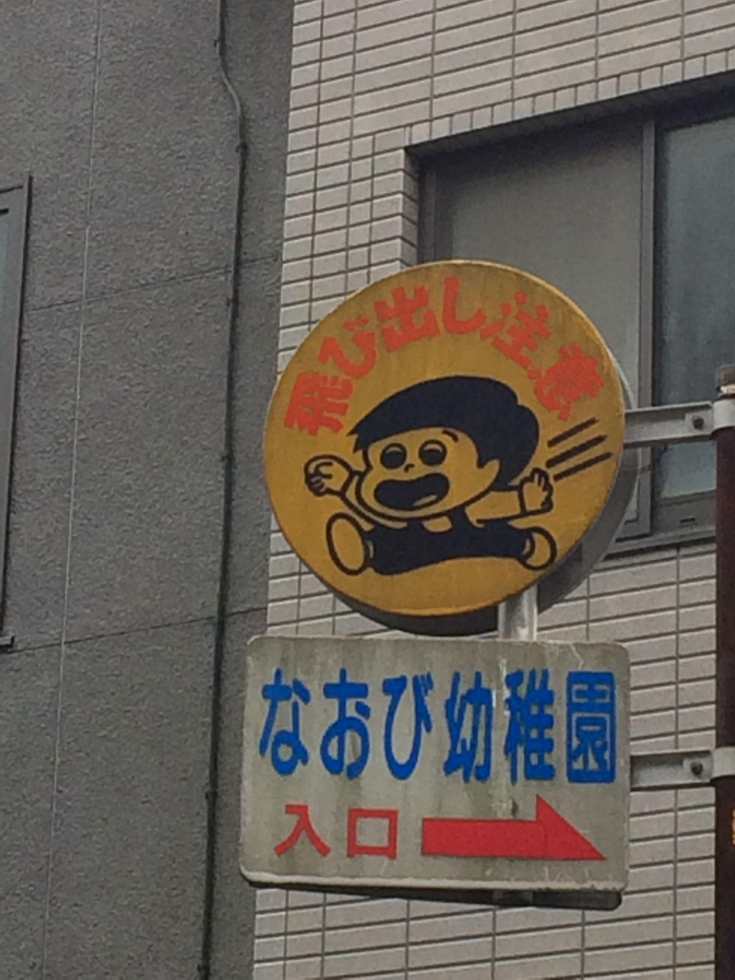 東京小金井あたり