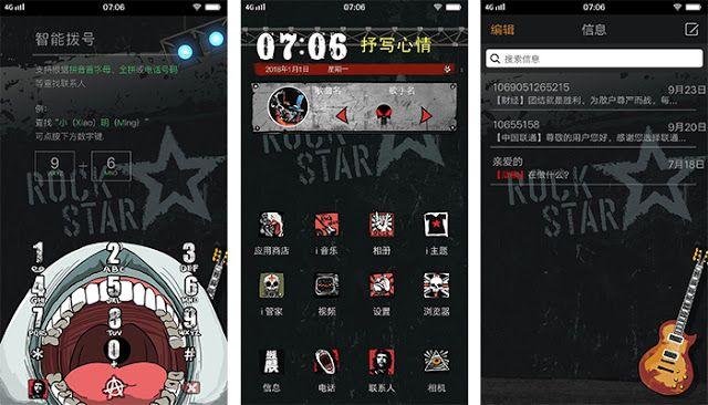 Download Tema Vivo Keren Wallpaper Ponsel Display Bayi Hewan