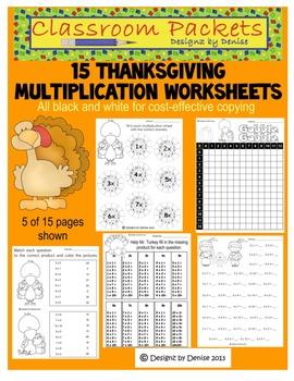 thanksgiving multiplication worksheet packet multiplication practice multiplication and. Black Bedroom Furniture Sets. Home Design Ideas