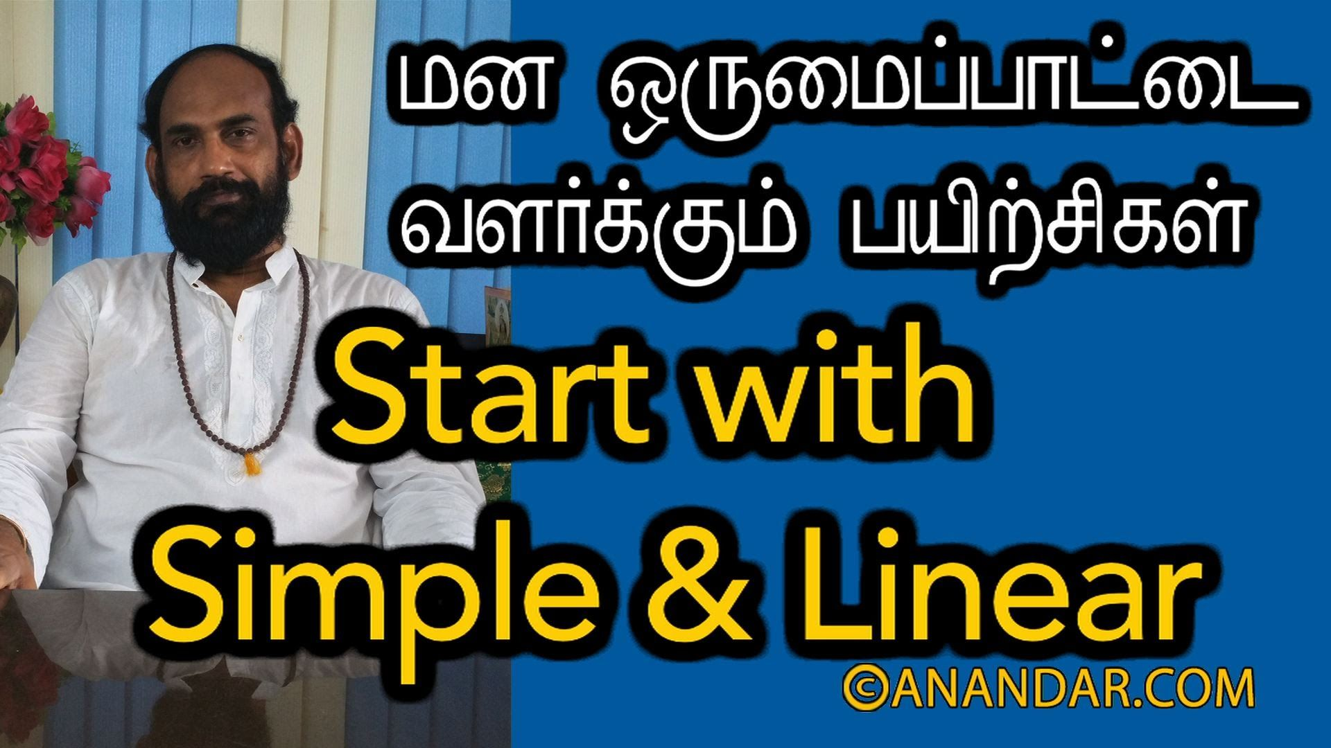 INCREASE YOUR CONCENTRATION POWER (Tips No.5)-In Tamil ...