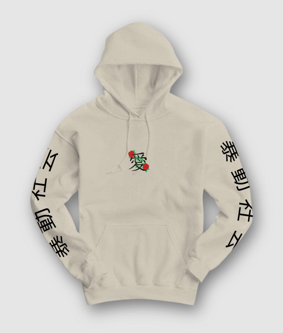 Kanji Love Embroidered Mens Hoodie Thedrop Com Hoodies Men Hoodies Hoddies Outfits Men [ 1374 x 1167 Pixel ]