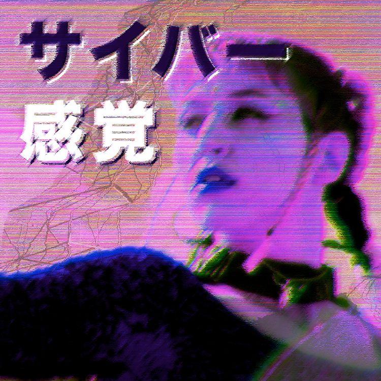 Lola's Bad – Cyber Censation