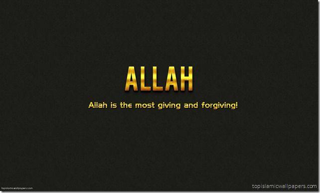 Allah Is Forgiving Hd Wallpaper Allah Hd Wallpaper Allah Names