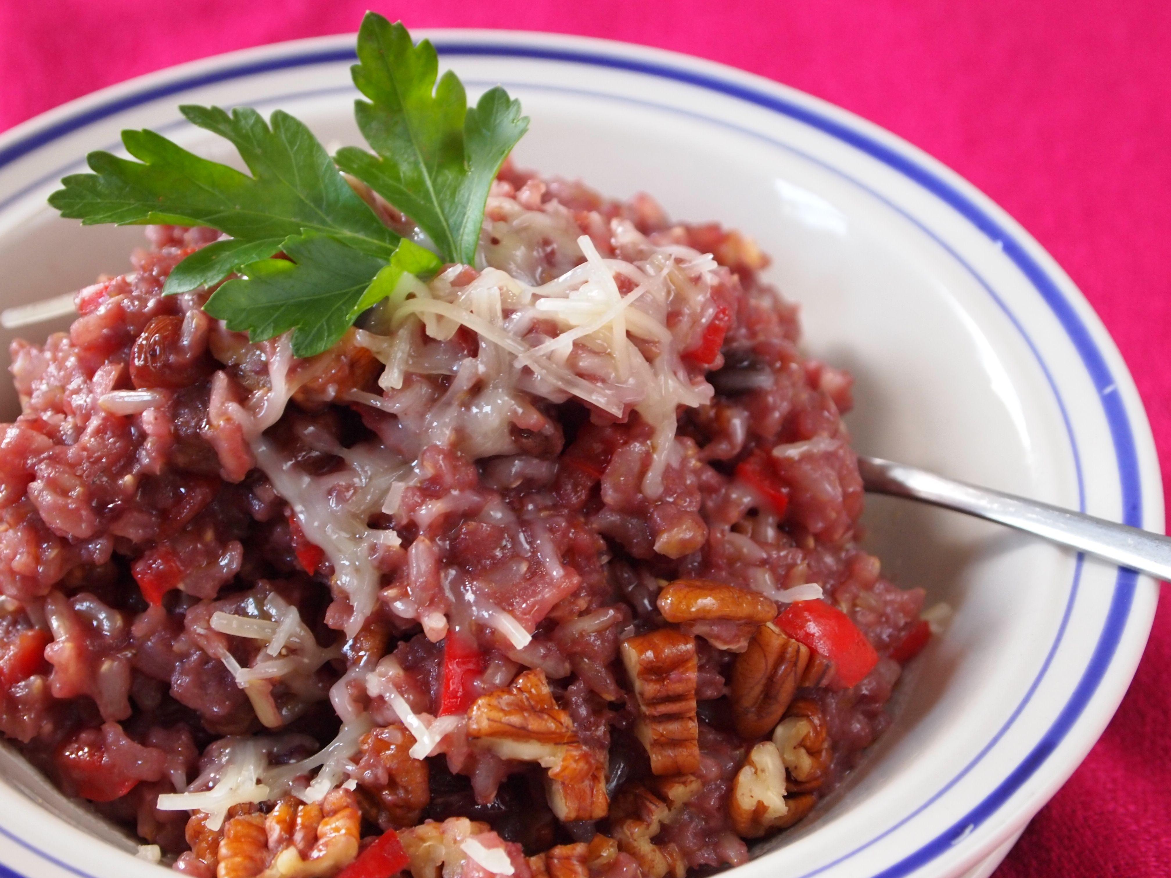 Arroz al olivar olive rice peruvian recipes pinterest rice arroz al olivar peruvian rice with purple olives for forumfinder Images