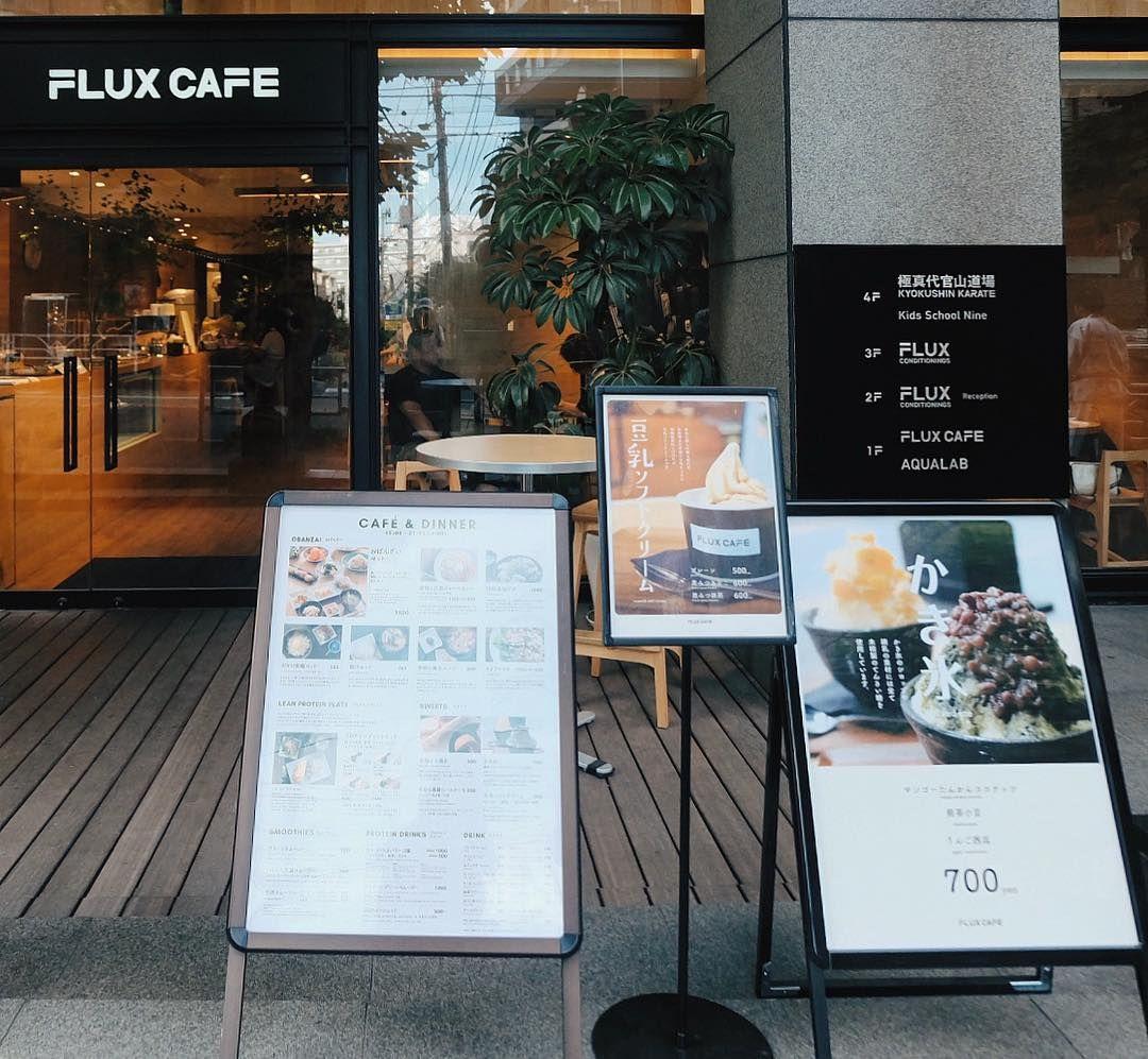 FLUX Cafe, Daikanyama in 2019 Instagram