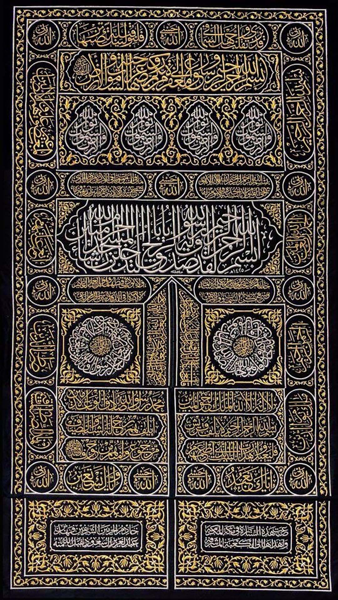 Pin By Re Raz On Kis Arabic Calligraphy Art Islamic Art Calligraphy Islamic Calligraphy Painting