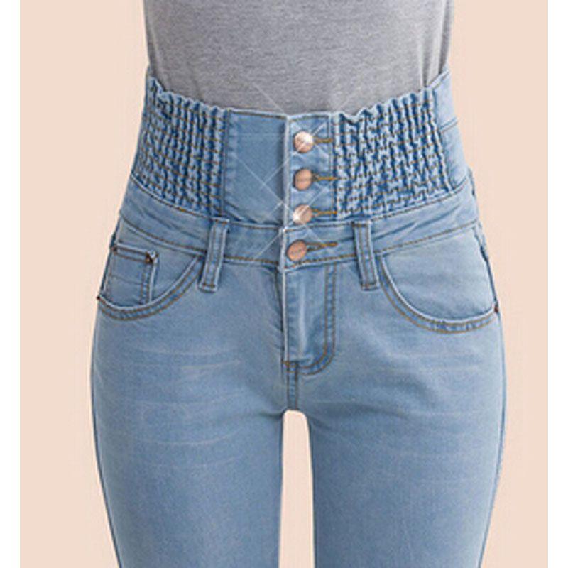 2017 Denim Pants Fashion Women Elastic High Waist Skinny Stretch Jean Female Spring Jeans Feet Pantalones mujer Plus Size  EUR 10.91  Meer informatie  http://ift.tt/2so0dEd #aliexpress