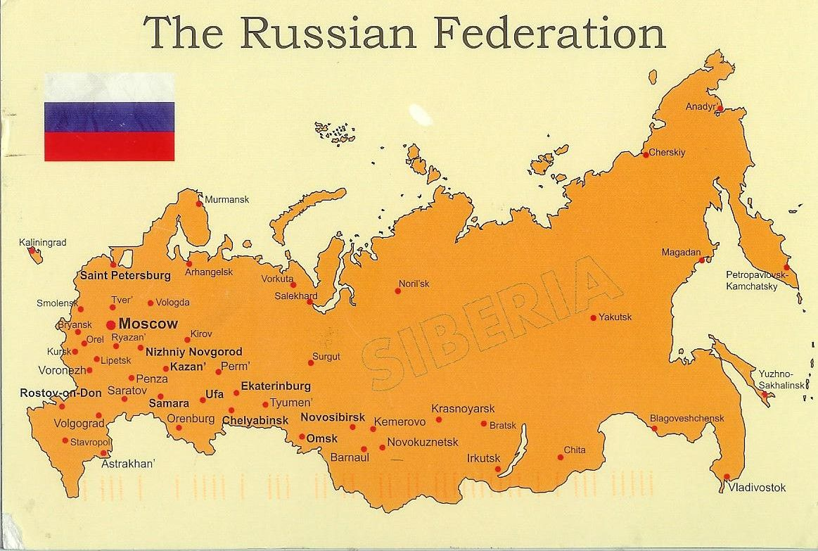 The Russian Federation Is The