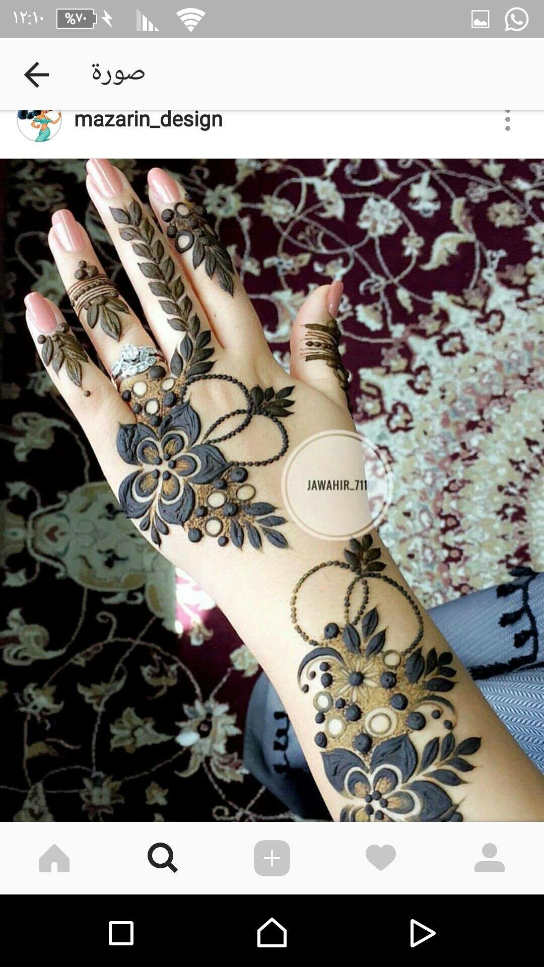 Pin By Aľfiya Khan On Hena Floral Henna Designs Engagement Mehndi Designs Henna Designs Hand
