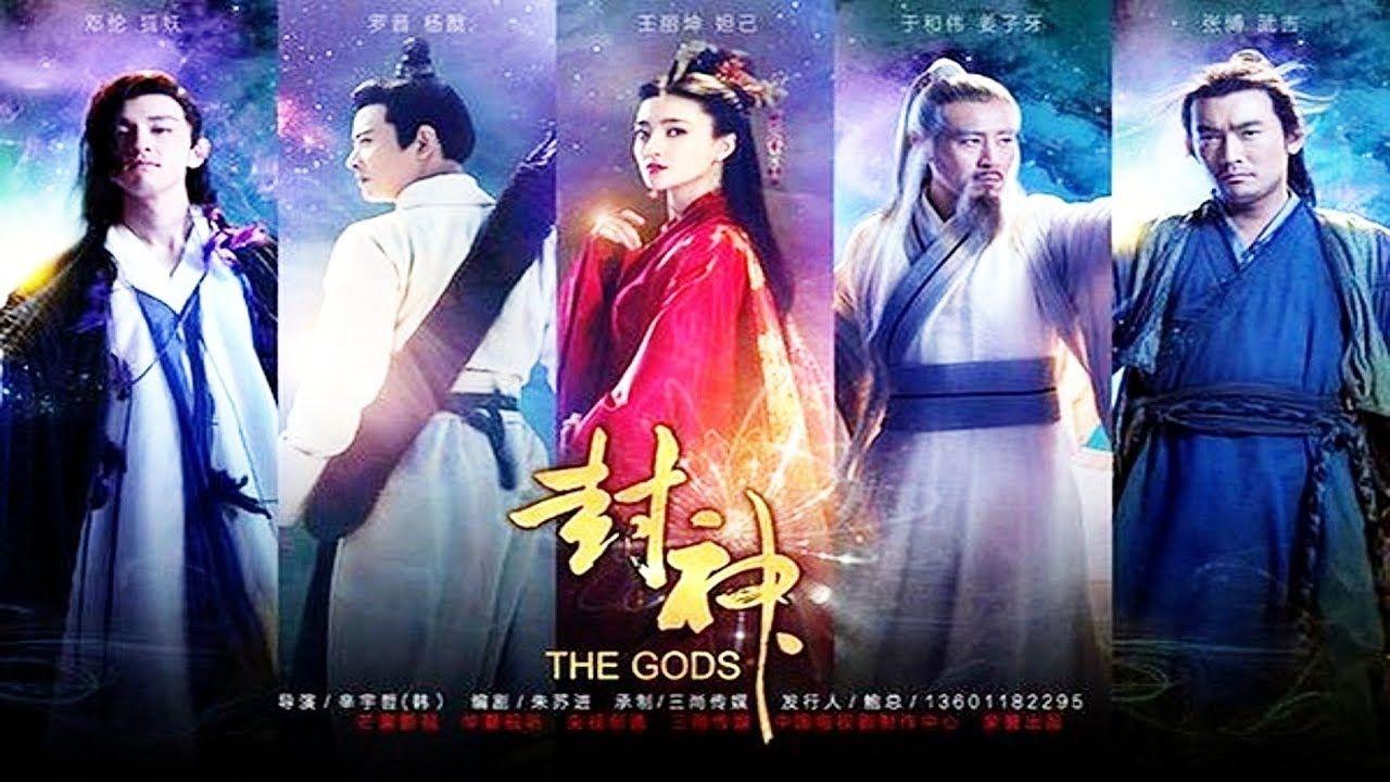 Gods (2018) | Chinese Drama | Chinese Dramas | Drama 2016