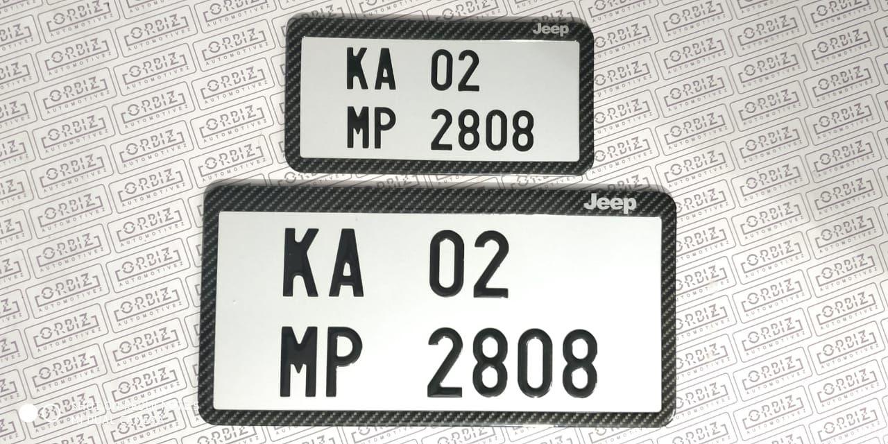 Orbiz German Number Plate Design Online Design Number Plate