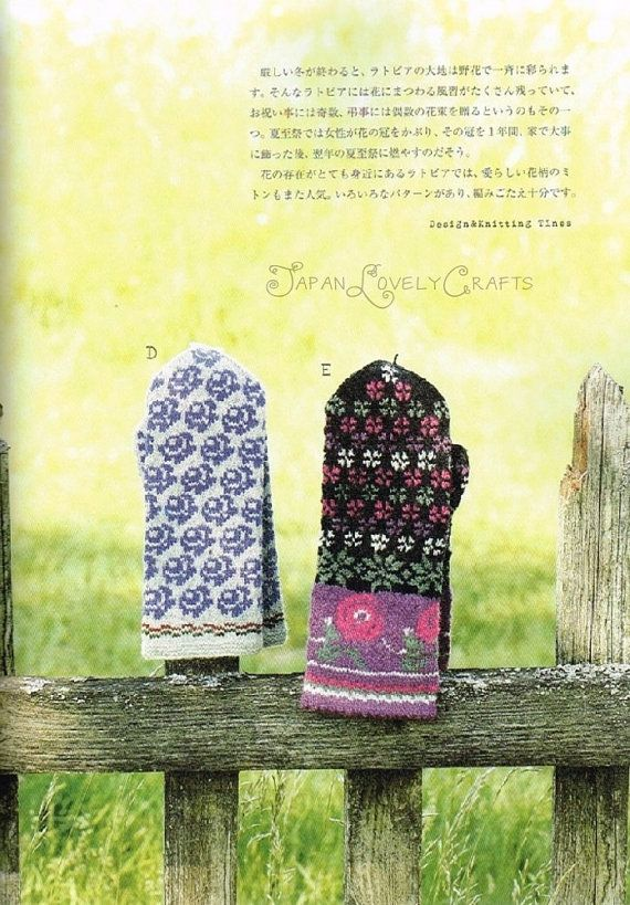 Hand Knit Mittens of Latvia - Japanese Knitting Pattern Book for ...