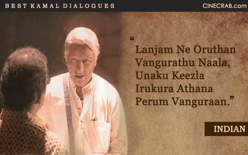 26 Best Kamal Dialogues - The Ultimate Collection From Tamil