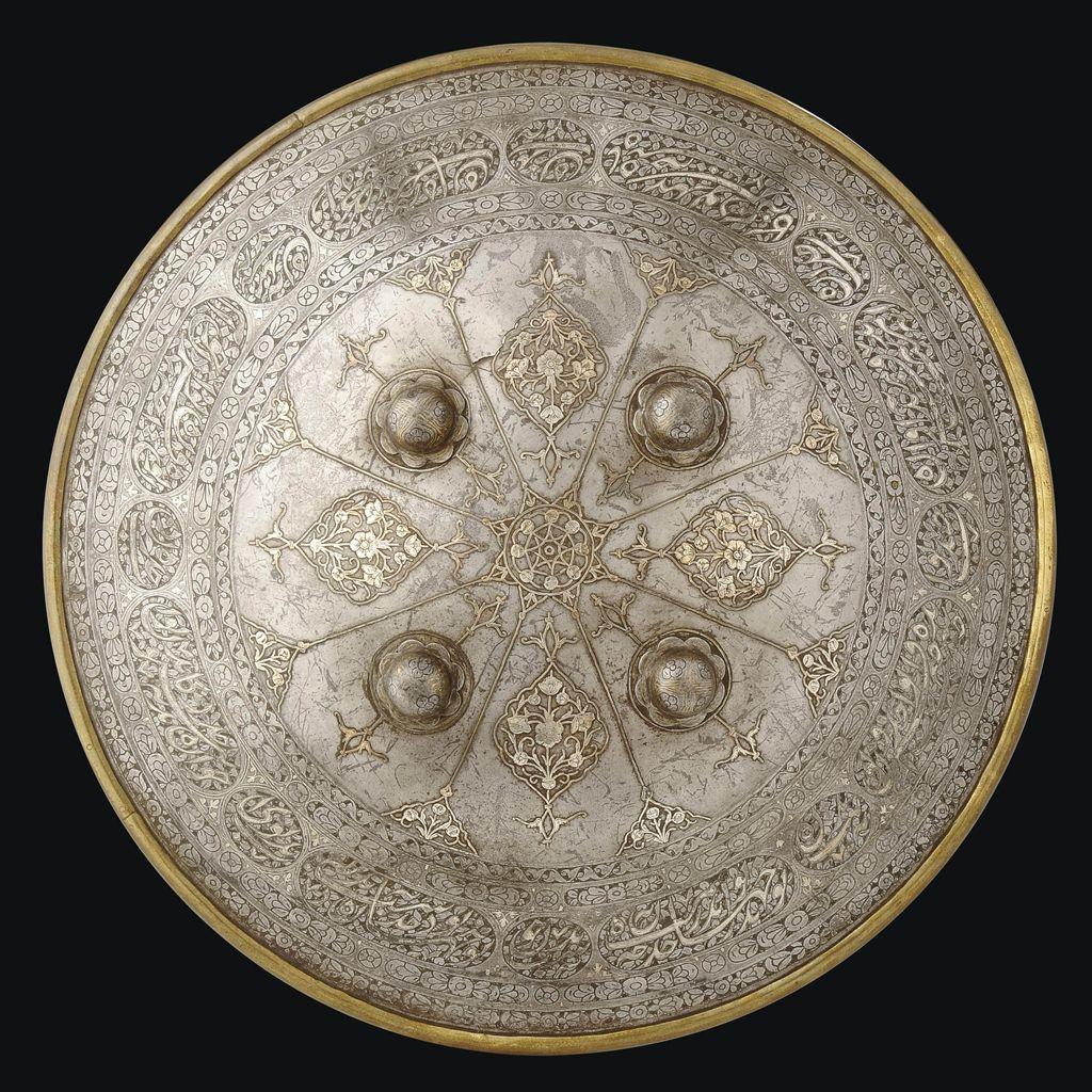 Escudo - Irán - Siglo XIX