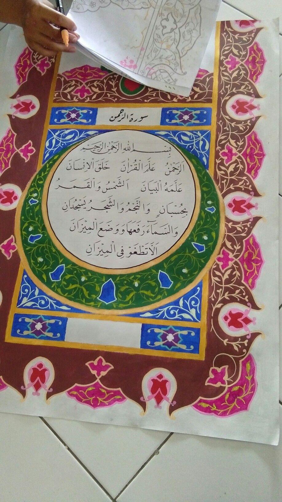 Kaligrafi hiasan mushaf Hiasan, Kaligrafi