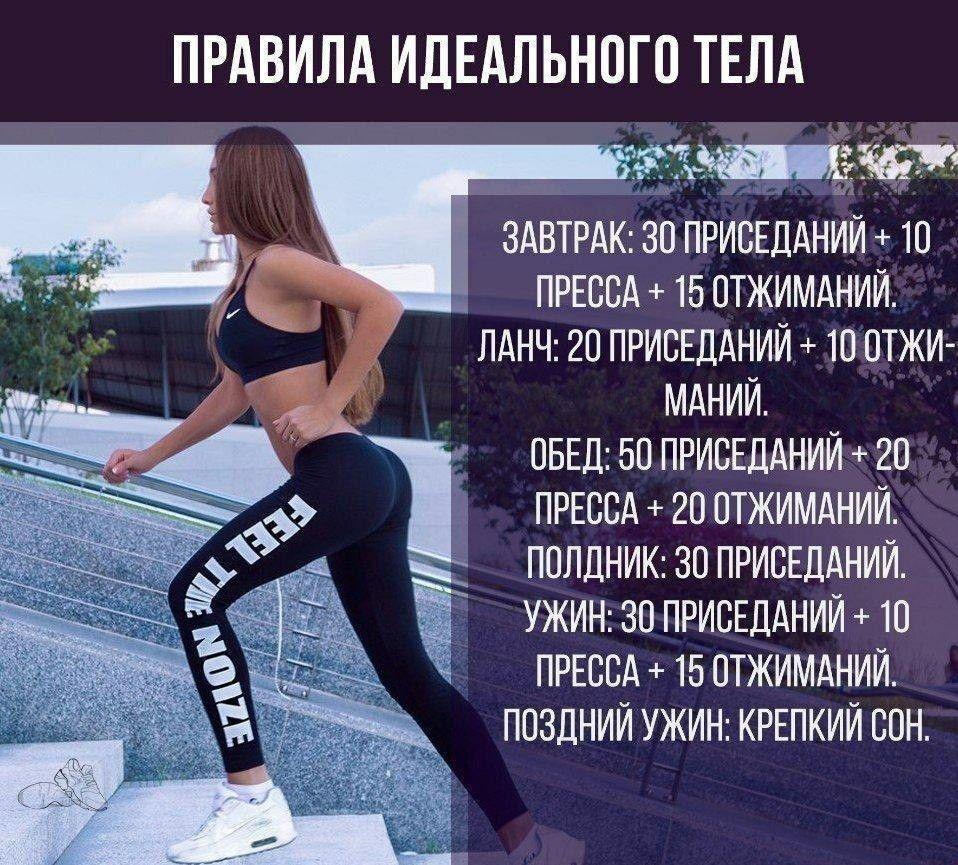 Сколько заниматься бегом чтобы похудеть