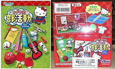 Hello Kitty Shine! Club Activities Complete Box Set Re-Ment Sanrio Licensed New