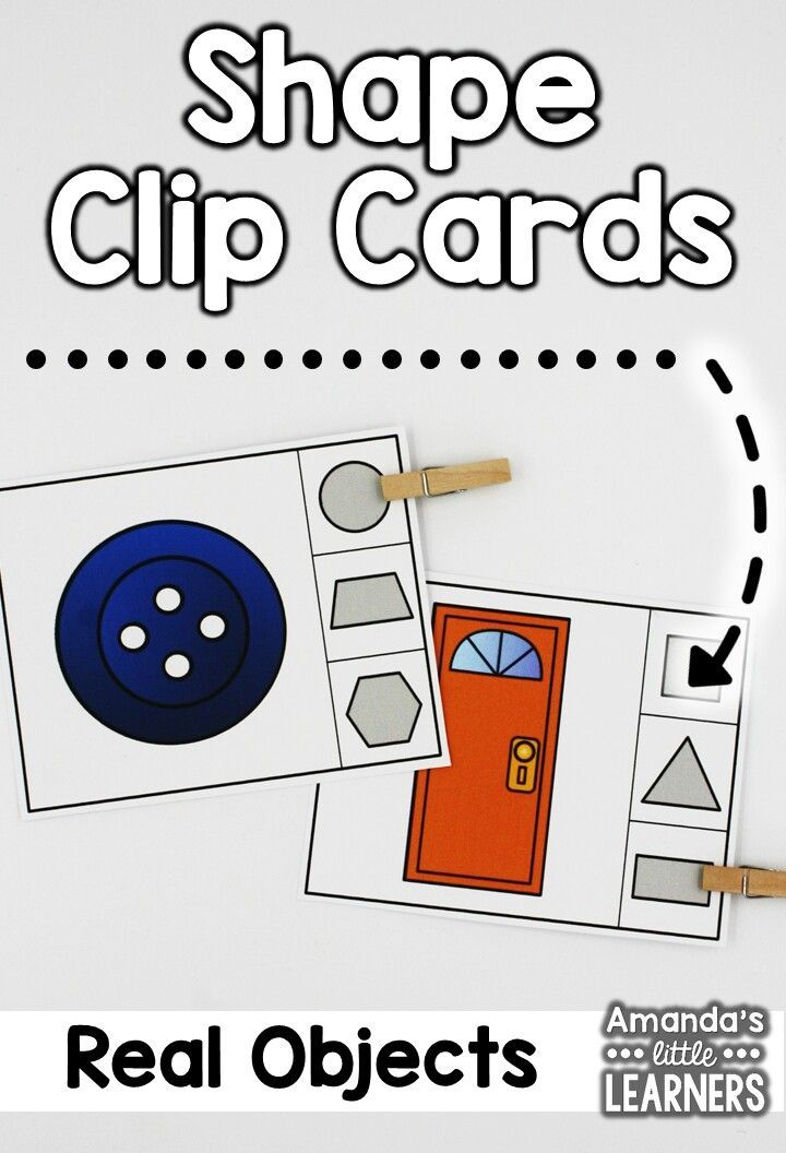 Shape clip cards are great for an interactive game or non-formal - formal assessment
