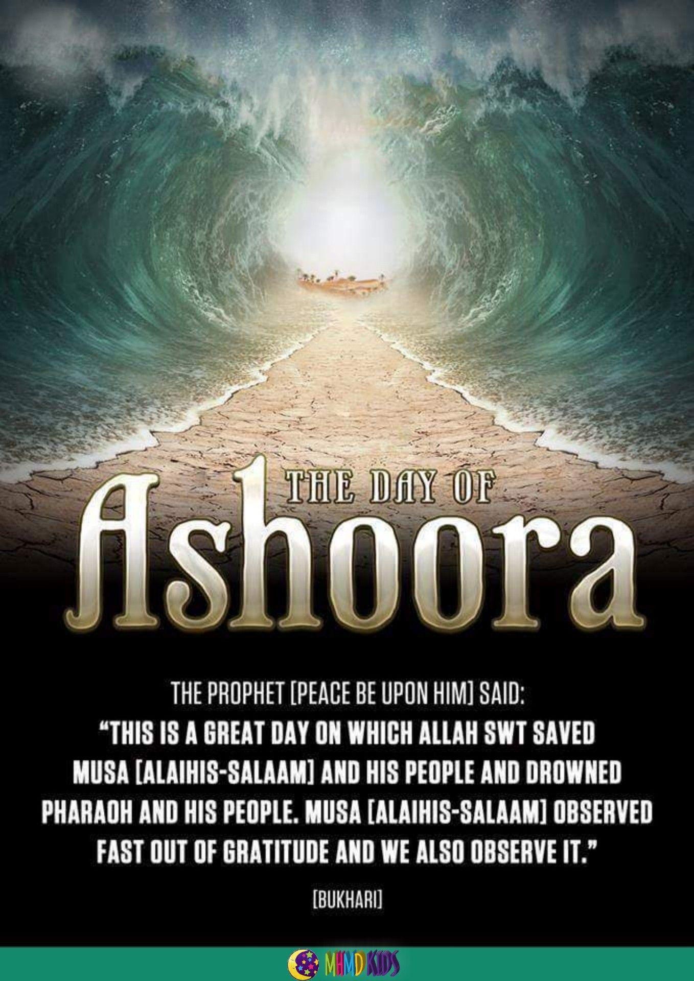 10th Muharram Ashura MHMDKIDS IslamicCalender
