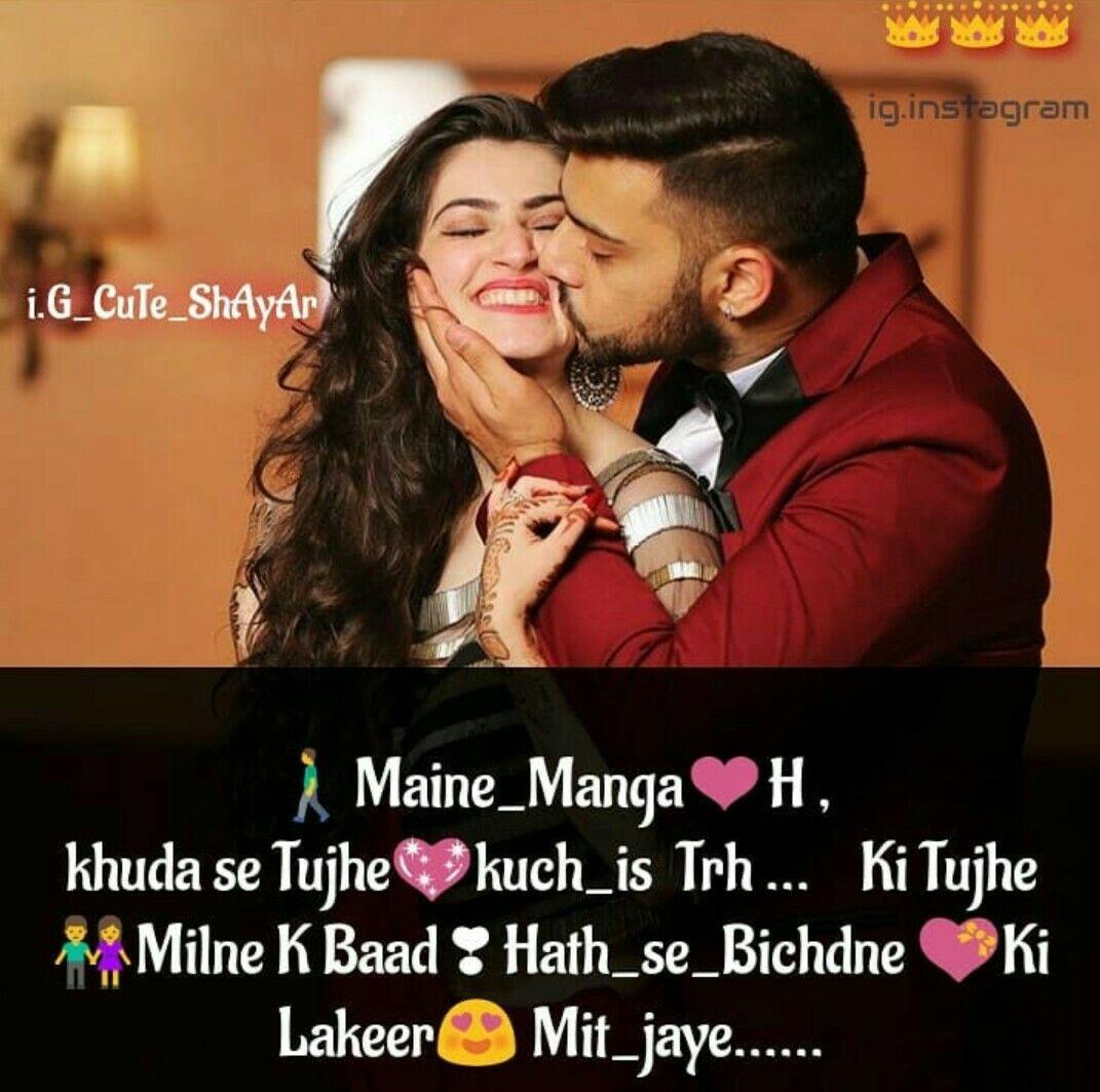 Tumhe Kbi B Khona Nhi Chte Ji Me Birthday Wish For Husband Love